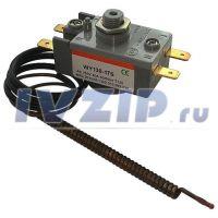 Термостат защитный в/н WY130-17S (капиллярный, 130°C, L=0.55м, 20A, 4конт.)