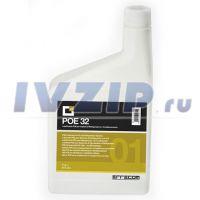 Масло POE 32 (1л)