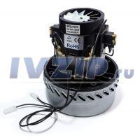 Двигатель пылесоса 1200W (H=175mm, D=144mm) VAC026UN