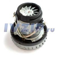 Двигатель пылесоса 1400W (H=137,5mm, D=139,5mm) VAC047UN
