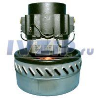 Двигатель пылесоса моющего 1300W (H=168, h=69, D=144, d=78) 11ME06B