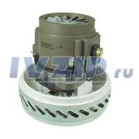 Двигатель пылесоса моющего LG 1600W (H=137, h=50 D=145) VCF240E02/4681FI2469A