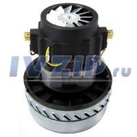 Двигатель пылесоса моющего 1800W (H=175) 11ME74