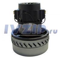 Двигатель пылесоса моющего 1200W (H=175mm, h=69mm, D=144mm, d=79mm) 11ME06I ASPIRA
