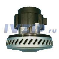 Двигатель пылесоса моющего 1200W (H=138, h=43/50, D=145, d=79) 11ME39