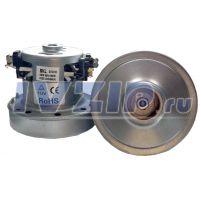Двигатель пылесоса 800W H=110 mm, D=106 mm, h=38 mm d=71 mm SKL VAC065UN